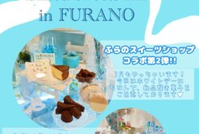 Baked sweets fair in FURANO