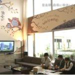 しあわせの大地「富良野・美瑛に移住した15人のストーリー」2015年2月8日TBS