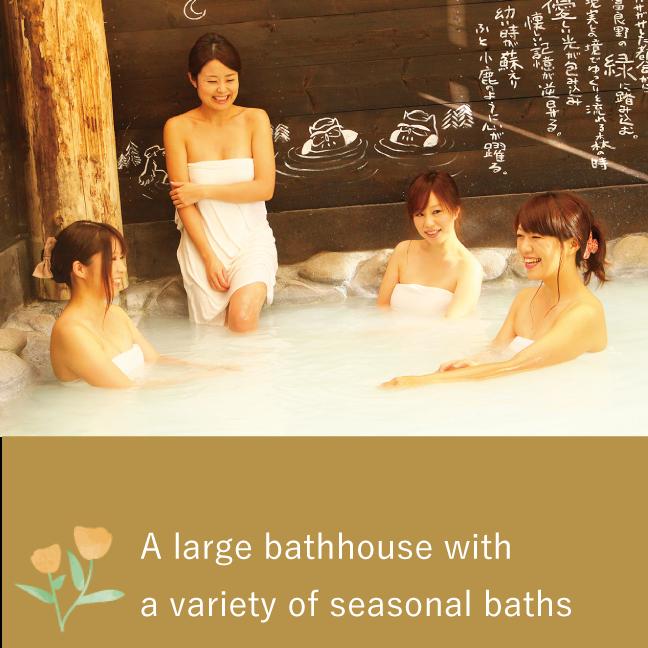 A large bathhouse with a variety of seasonal baths
