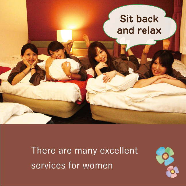 There are many excellent services for women
