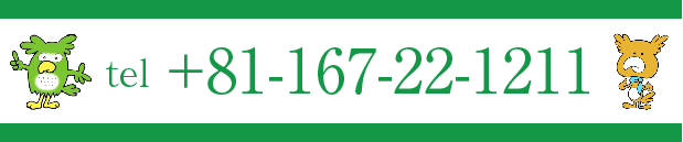 0167-22-1211